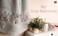 Book 161 - My Cosy Bathroom