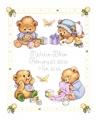 Baby Bear Sampler