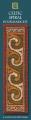 Celtic Spiral (Terracotta) Boo