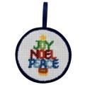 Christmas Word tree ornament kit
