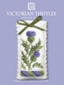 Victorian Thistles Sachet Kit
