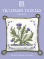 Victorian Thistles Pin Cushion